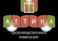 Логотип АТТИКА