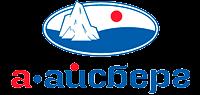 А-АЙСБЕРГ, логотип