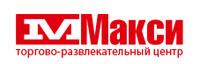 Логотип МАКСИ
