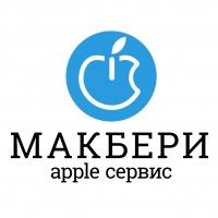 МАКБЕРИ, логотип