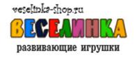 Логотип ВЕСЕЛИНКА