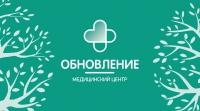 ОБНОВЛЕНИЕ, логотип