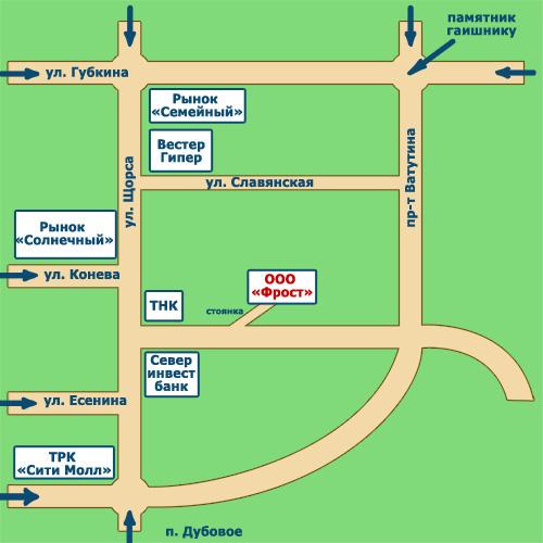 Схема проезда к ФРОСТ